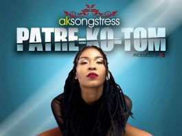 Ak Songstress - Patre Ko Tom ( Prod By B2)