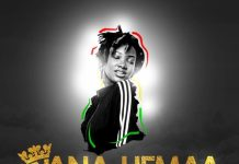 Adina x MzVee, Efya, Freda Rhymz, eShun, Feli Nuna & Adomaa - Nana Hemaa (Tribute To Ebony Reigns)