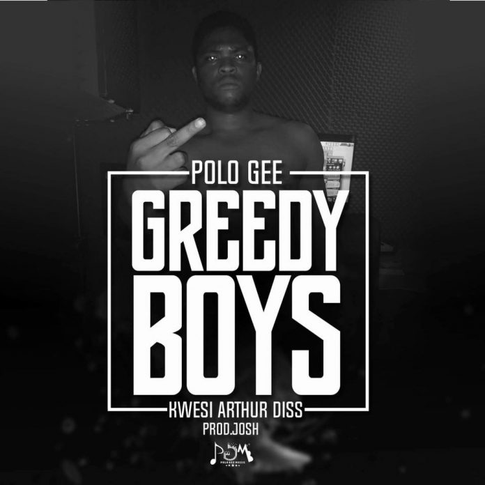 Polo Gee isn't happy with Kwesi Arthur at all and he decided to say it all in a new song. The song titled 'Greedy Boys' takes sound production from Josh. Polo Gee and Kwesi Arthur's beef seemingly stems from delaying and refusing to feature on Polo Gee's song. Polo Gee also the rapper claims his song is not a diss only, but also calls it a