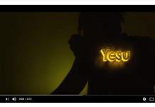 Medikal ft Phil Blak - Yesu Official Music Video