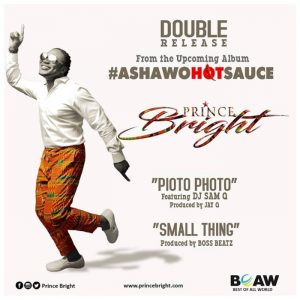 Prince Bright (Buk Bak) - Small Thing