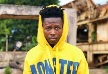Strongman - Undefined (Prod By Unda Beatz)