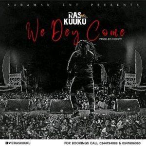 2019 Naija Music Download