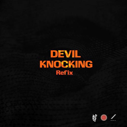 Ko-Jo Cue ft. Kwesi Arthur - Devil Knocking Refix