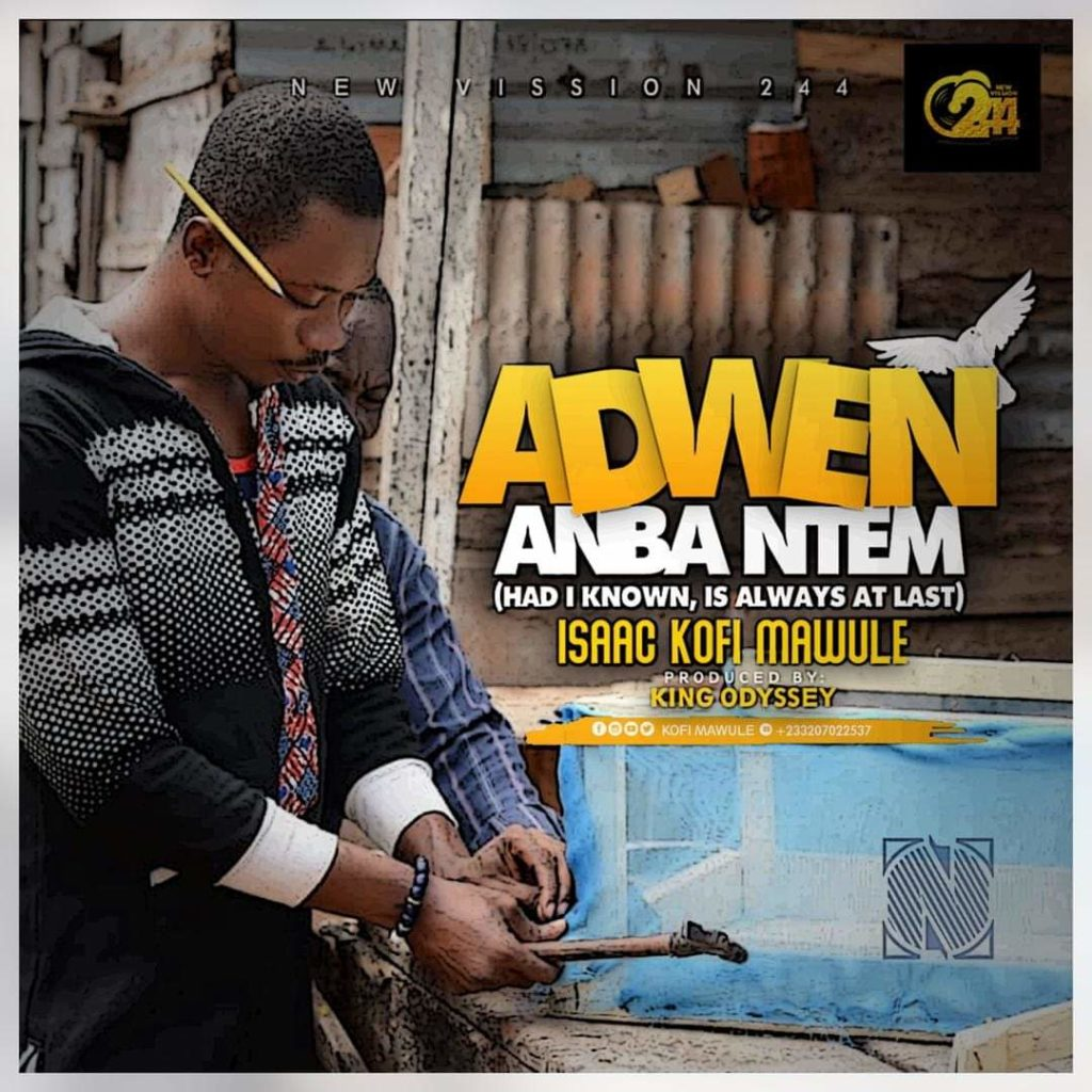DOWNLOAD MP3 : New Vission – Adwen Aba Ntem (Prod By King Odyssey)
