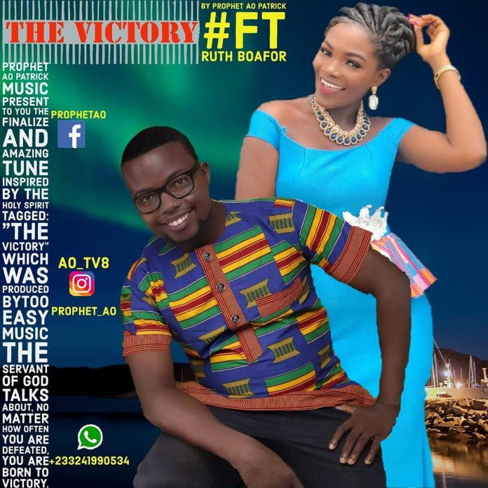 Prophet AO Patrick - The Victory (Prod By Beatz Dakay)