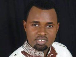 Ernest Opoku Jnr Ft Keche - W'aye Afere