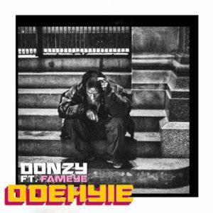 Donzy Ft. Fameye – Odehyie