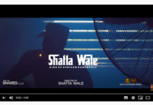 Shatta Wale - Sleepless Night