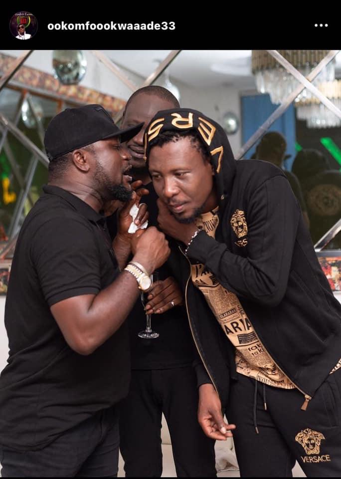 Okomfour Kwadee and Joe Frazier Freestyle